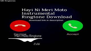 Meri Moto || Ringtone 2020 || Hayi Ni Meri Moto Ringtone Download || Punjabi Ringtone