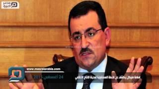 مصر العربية | اسامة هيكل يكشف عن الخطة المستقبلية لمدينة الانتاج الاعلامي