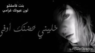 خلص بكفي    راب سوري    Tamer NA & AvaTar & RoriTa