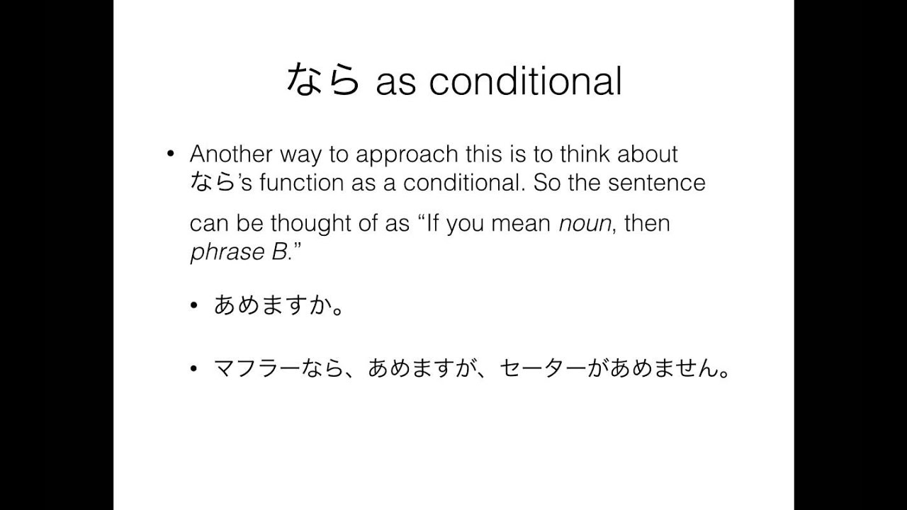 Genki 2 Lesson 13 Grammar Point 5 - YouTube