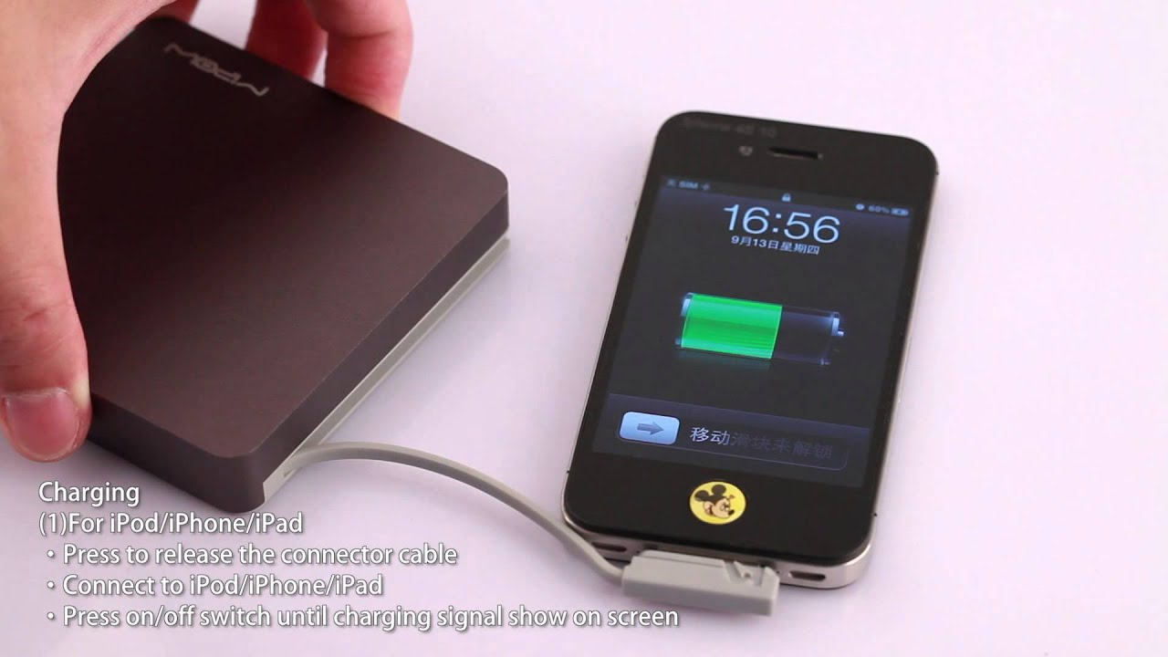mipow power cube 8000a power bank of iphone 4 4s 5. Black Bedroom Furniture Sets. Home Design Ideas
