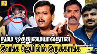 Social Advocate : Anand Mariappan Interview | Jayaraj And Fennix