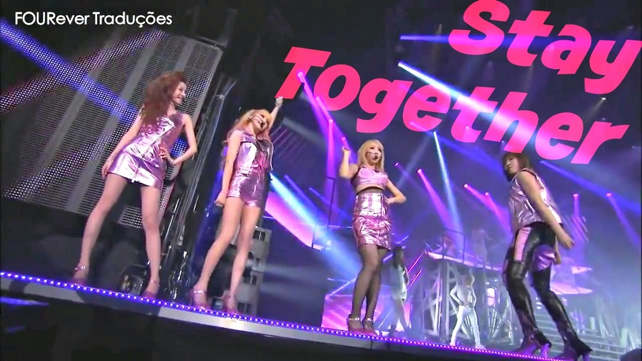 [LYRICS] 2NE1: Stay Together (Kor + Rom + Eng) | ♥ …