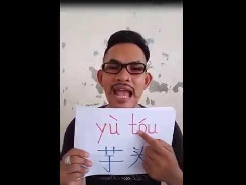 best way to learn mandarin,best way to learn chinese,រៀនភាសាចិន ខ្មែរ ងាយស្រួល ភាគទី១/១