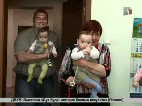 Вести-Хабаровск. Помощь в появлении жизни