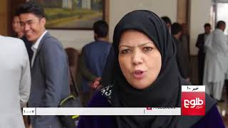 TOLOnews 10pm News 29 March 2018 / طلوع نیوز، خبر ساعت ده، ۰۹ حمل ۱۳۹۷