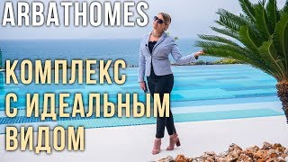 Недвижимость Турции в Рассрочку: Апартаменты в Алании с видом на море