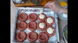 Потрясающая ВКУСНОТА из ФАРША!  Попробуйте и убедитесь сами! // Cutlets stuffed with dairy sauce