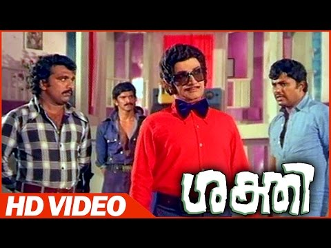 Shakthi Malayalam Movie | M.N. Nambiar Introduction Scene | Jayan | M.N.Nambiar