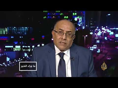 ما وراء الخبر-هل تملك واشنطن خطة لتسوية الأزمة الخليجية؟  - نشر قبل 2 ساعة