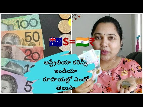 Australia Currency In Indian Rupees || $ To ₹ Conversion || Telugu Vlogs In Australia