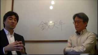 『隈本健一の占い鑑定室』 http://officekumamoto.sharepoint.com/Pages...