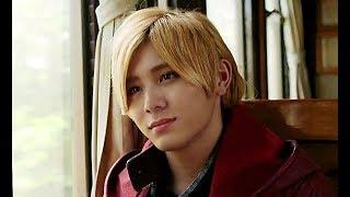 HeySayJUMP山田涼介くんは、映画『鋼の錬金術師』のワールドツアーがア...