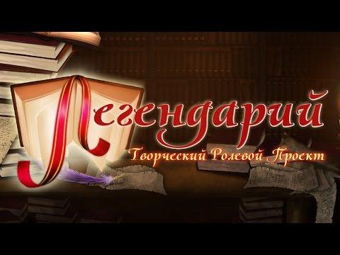 Из мюзиклов «Юнона и Авось - Белый шиповник» - текст и