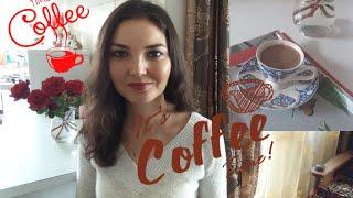 Как приготовить кофе по-турецки. ☕ Кофе с кардамоном.