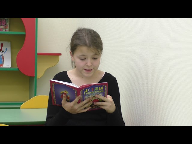 Изображение предпросмотра прочтения – ДианаФедорович читает произведение «Часы Вани» (Разные писатели )