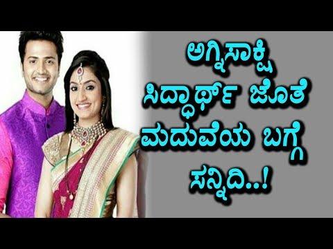 Agnisakshi Sannidhi on Siddharth Marriage Rumors   Agnisakshi Serial   Top Kannada TV