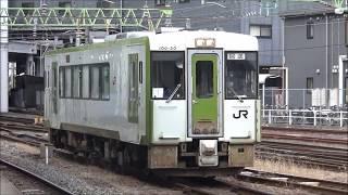 大湊線キハ100KY入場回送とE721系のKY出場