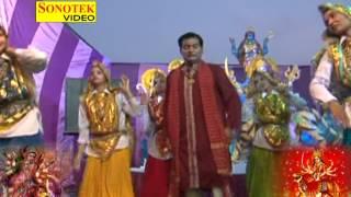 Aajao Mari Maiya Kali || आ जाओ मईया काली  || Haryanvi Mata Bhajan