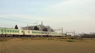 【4K】「リゾートしらかみ・橅」編成、鉄道博物館展示返却回送