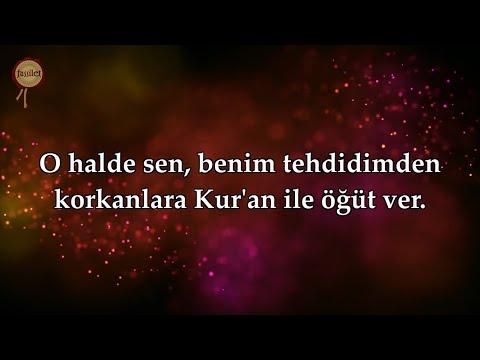 Benim katımda söz değiştirilmez.. İslam Subhi - Kaf Suresi
