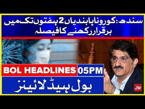 Lock down in Sindh - News Headlines
