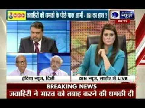Tonight With Deepak Chaurasia: What is the truth behind the threats of Al Qaeda from Pakistan?