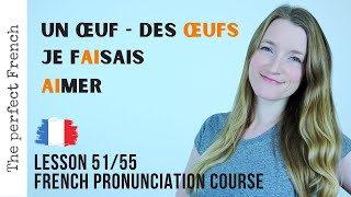 25 unusual French pronunciations | French pronunciation course | Lesson 51