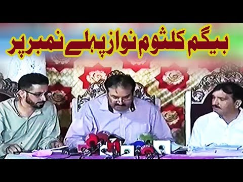 DG Election Commission Of Pakistan Media Talk - 17 September 2017