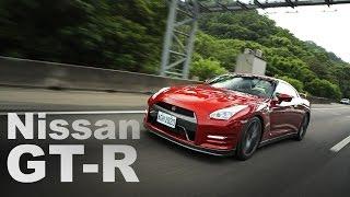 無敵! Nissan GT-R