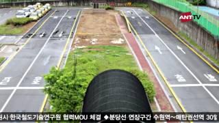 [ANT뉴스]체류 외국인 위해 운전면허 취득 지원해요!