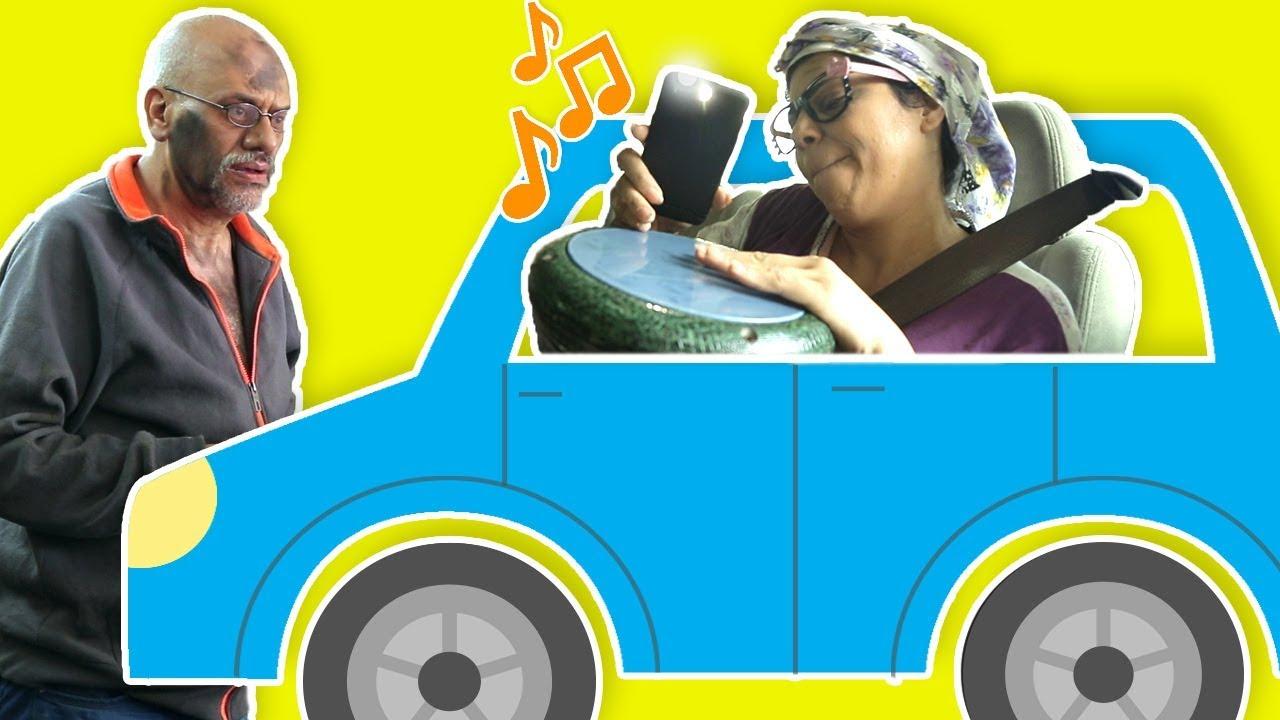 صورة فيديو : فوزي موزي وتوتي – سيارة التيتا – Teta's Car