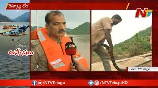 Special Focus on Kachaluru Boat Mishap Rescue Operations | NTV