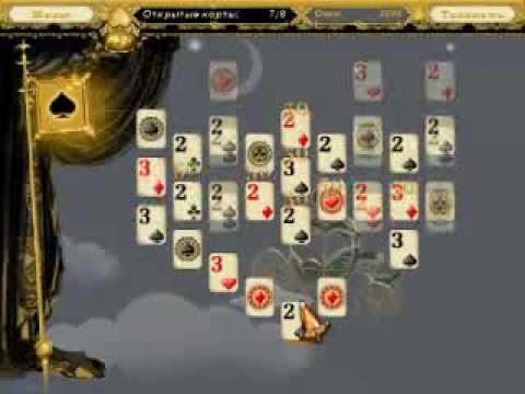5 Карточных Королевств Пасьянсы Скачать MyPlayCity