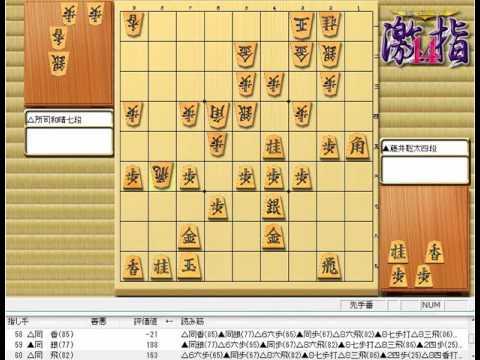 将棋 棋譜 データベース ダウンロード
