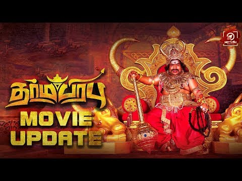 Yogi Babu Dharma Prabhu Movie | Comedy Movie