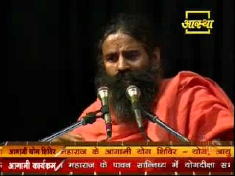 Swami Ramdev on Organic Farming (The ancient Indian Traditio