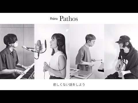 fhána - Pathos (Official Video)