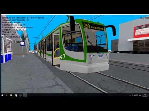 Поездка на трамвае 71-623-21 в городе Орехов Tranciti