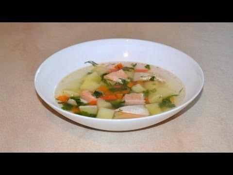 Суп с семгой.Как приготовить вкуснейший суп с красной рыбой.
