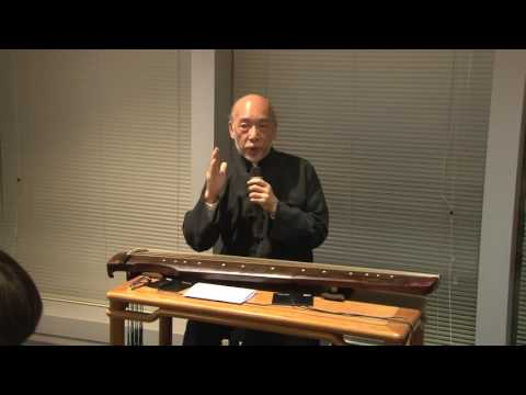 The Art of Guqin: Chinese Calligraphy & Painting