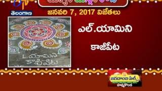 Mutyala Muggula Poti | Winners List 7th January | ETV