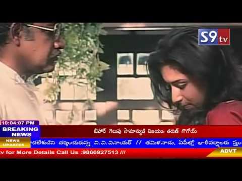 s9tv warangal Live Stream