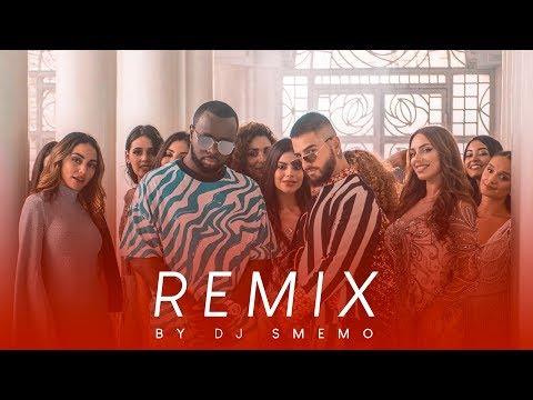 GIMS, Maluma – Hola Señorita (Maria) [DJ Smemo Remix]