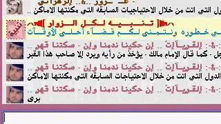 زغب عزوز الزهراني من قبل عبادي القريات    لعيون فتى القريات