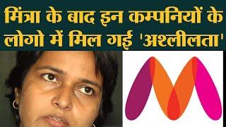 Myntra Logo Change के बाद लोगों ने Social Media पर Naaz Patel को troll करना क्यों शुरू कर दिया?