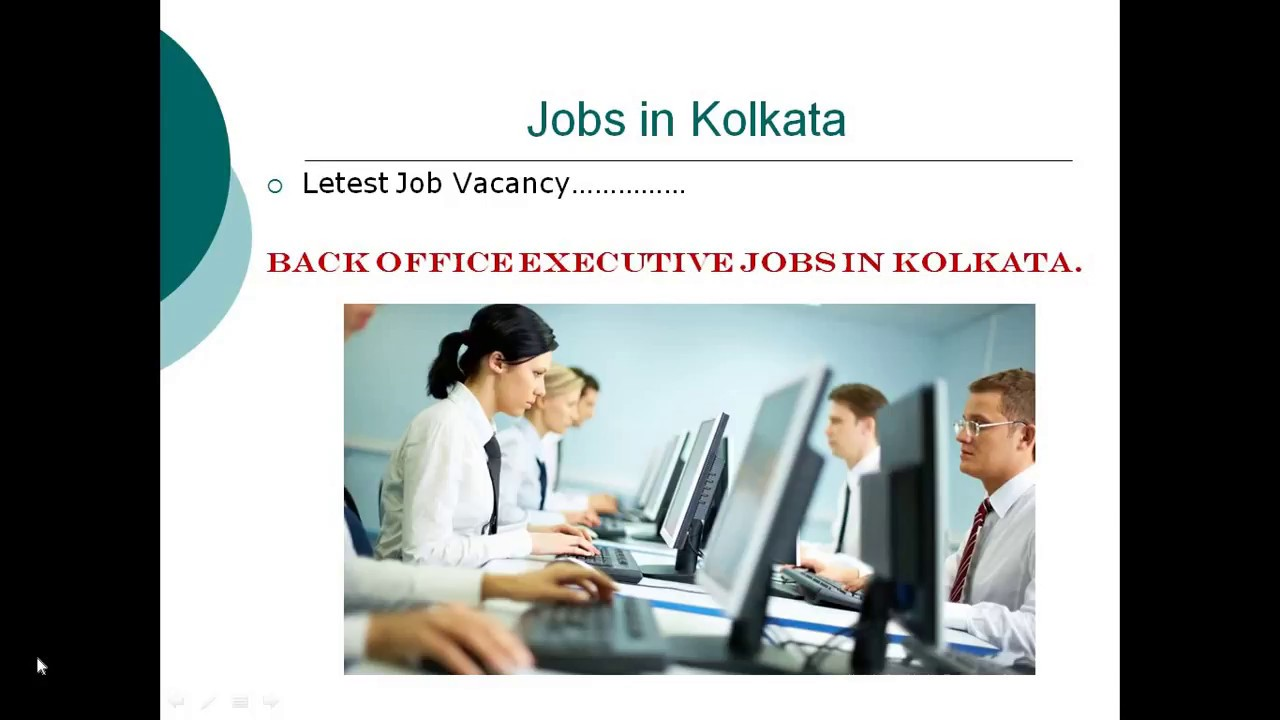 ব য ক অফ স জব আর জ ন ট র টম Back Office Executive Job Vacancy Kolkata