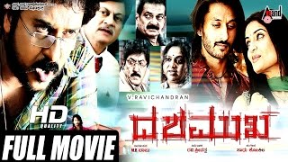 Dashamukha – ದಶಮುಖ | Kannada New Movies Full | Ravichandran, Ananthnag, Devara streaming
