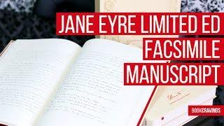 Jane Eyre Facsimile Manuscript | BookCravings