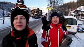 Цель ам Зее Горнолыжные покатушки в Альпах Отпуск Январь 2020г